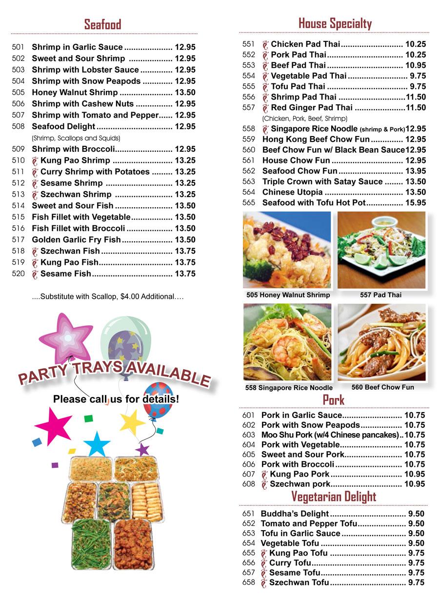 menu part3