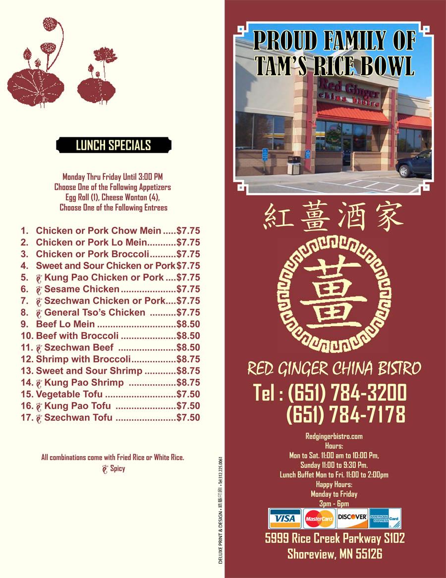menu part4