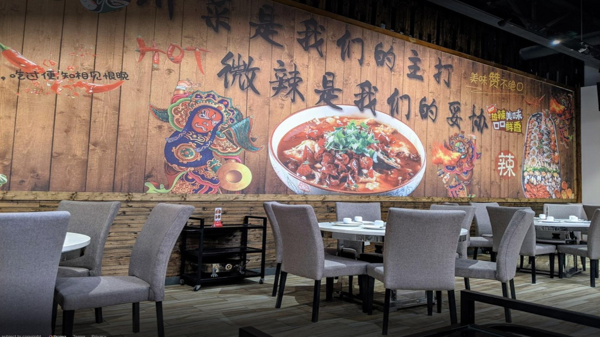 Taste of Szechuan Cuisine